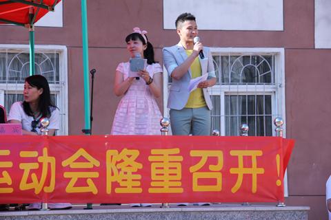 厚博睿恩国际幼儿园
