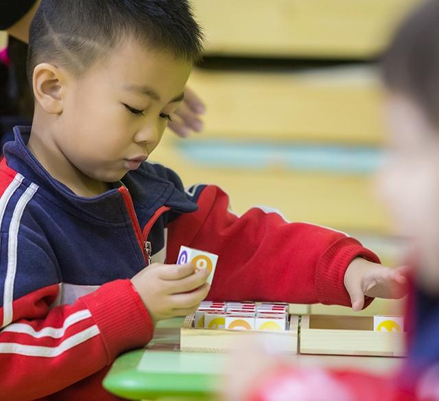 集中注意力训练(4-12岁)